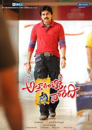 Attarintiki Daaredi Telugu 2013 Watch Movie Online